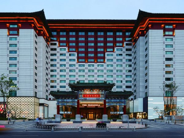 The Peninsula Beijing View