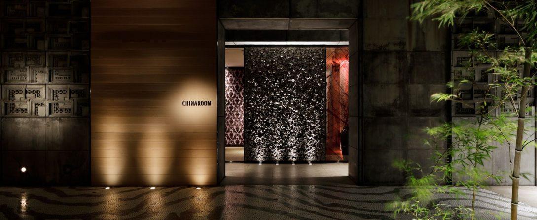 Chinaroom Restaurant