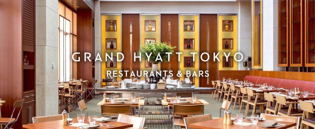 Grand Hyatt Tokyo restaurants