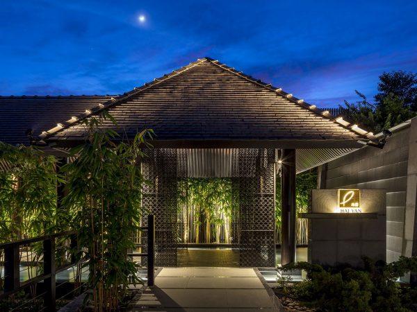 Hai Yan Main Entrance