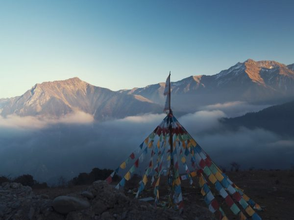Prayer Flags At Balang Mountain