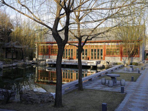 Reflection Pavilion