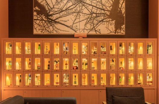 Aman Tokyo Cigar Lounge
