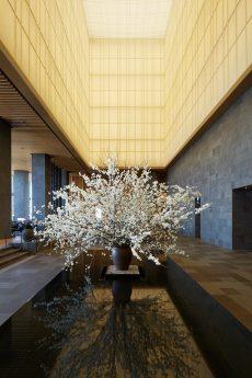 Aman Tokyo Flower Centerpiece