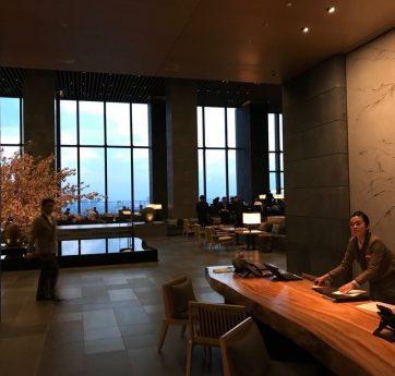 Aman Tokyo Reception