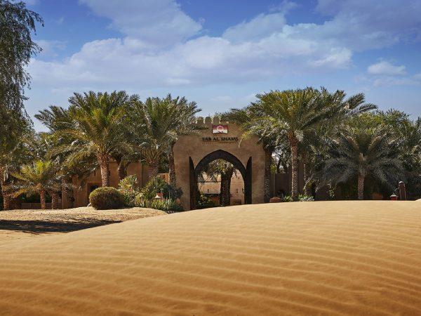 Bab Al Shams Entrance