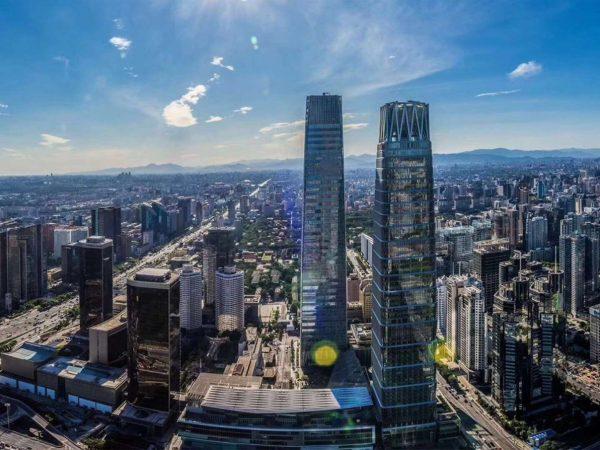 China World Summit Wing Beijing Panorama