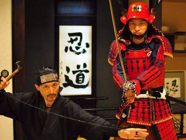 Four Seasons Hotel Kyoto Cool & Fun