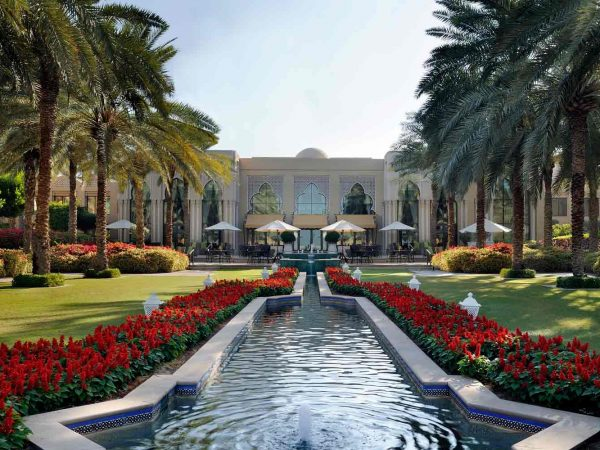One and Only Royal Mirage The Residence