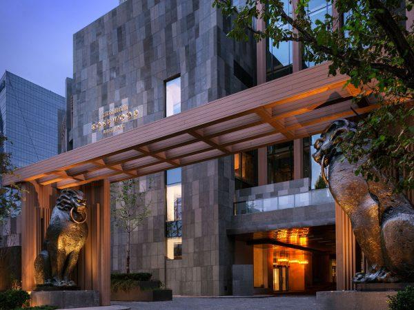 Rosewood Beijing Exterior View