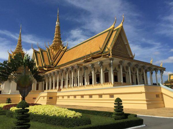 Rosewood Phnom Penh Exterior Lobby