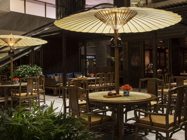 The Peninsula Beijing Huang Ting Tea Lounge