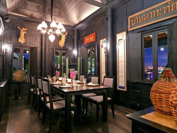 The Siam Hotel Bangkok Chon Thai Restuarant