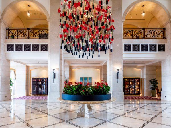 Four Seasons Hotel Amman Lobby