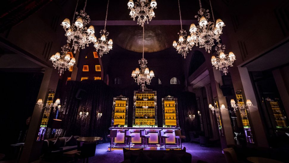 Palais Namaskar Lounge Bar