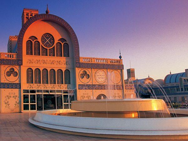 Al Bait Sharjah Front