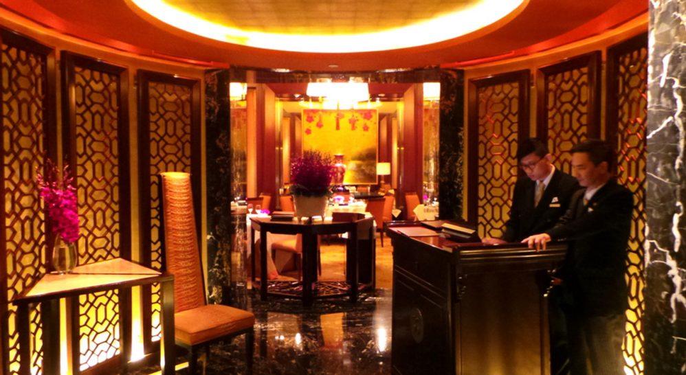 Conrad Hong Kong Golden Leaf