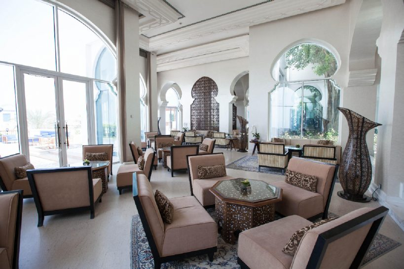Park Hyatt Dubai The Lounge