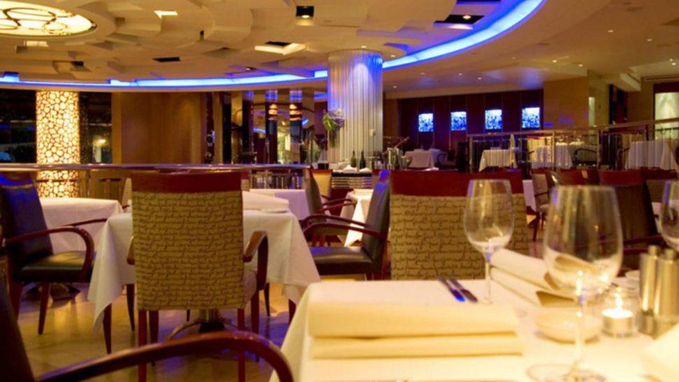 Park Hyatt Melbourne Radii Restaurant And Bar