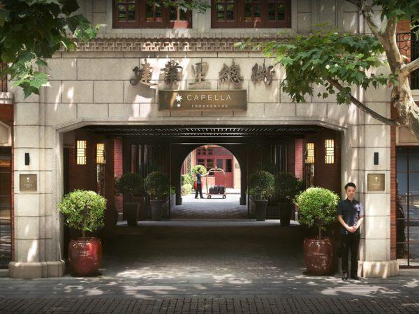 Shanghai Jianyeli Capella Hotel View