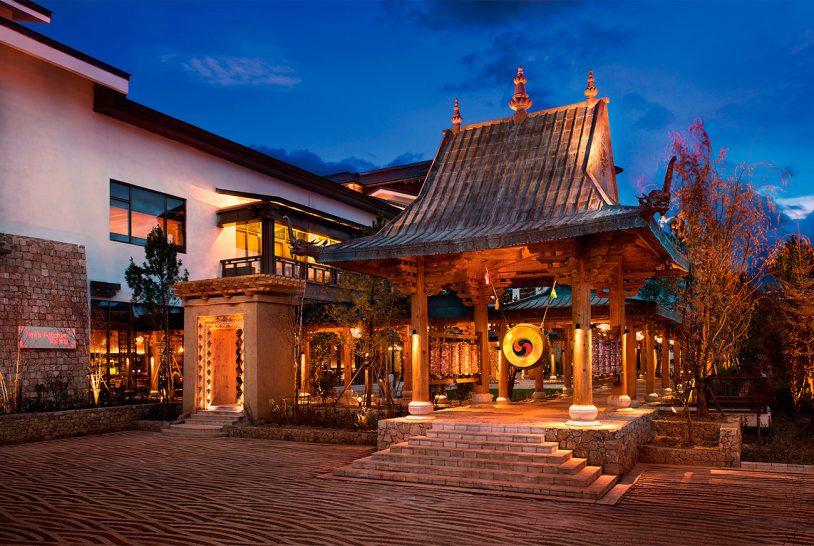 Shangri La Resort Shangri La Tibetan Pavilion