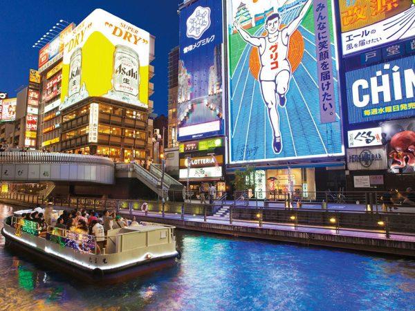 The Ritz Carlton Osaka Lobby View