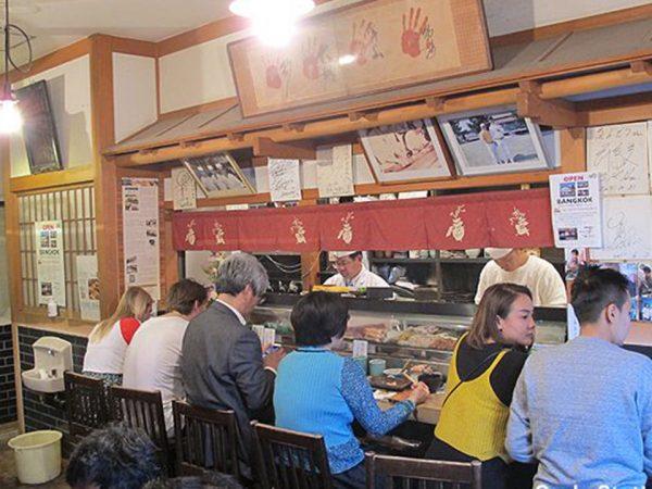 The Ritz Carlton Osaka Osaka Central Fish Market