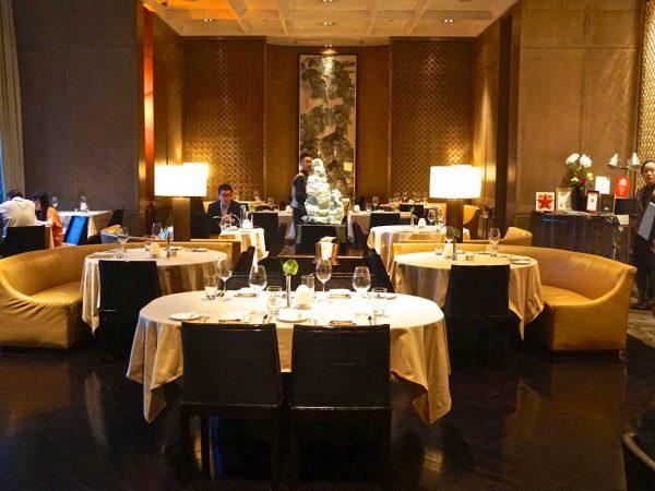 Waldorf Astoria Beijing Brasserie 1893