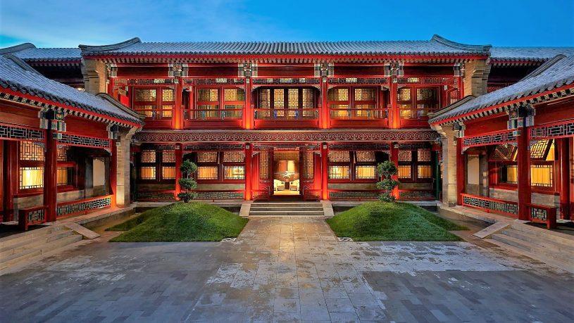 Waldorf Astoria Beijing Hutong Villa