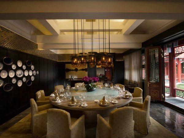 Waldorf Astoria Beijing Hutong Villa Dining Room