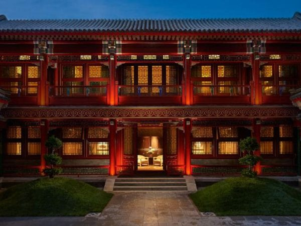 Waldorf Astoria Beijing Night View