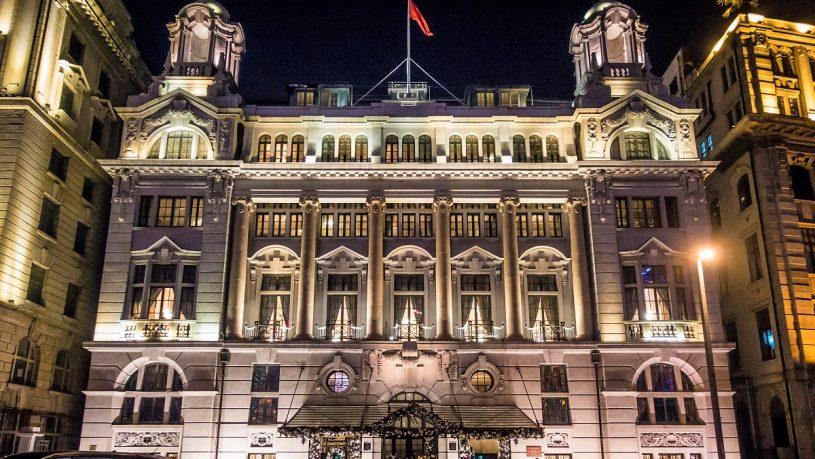 Waldorf Astoria Shanghai on the Bund Exterior
