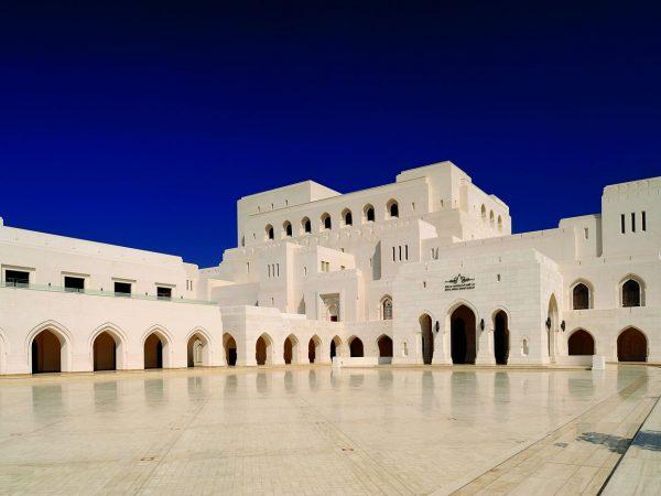 Al Bustan Palace A Ritz Carlton Hotel Front