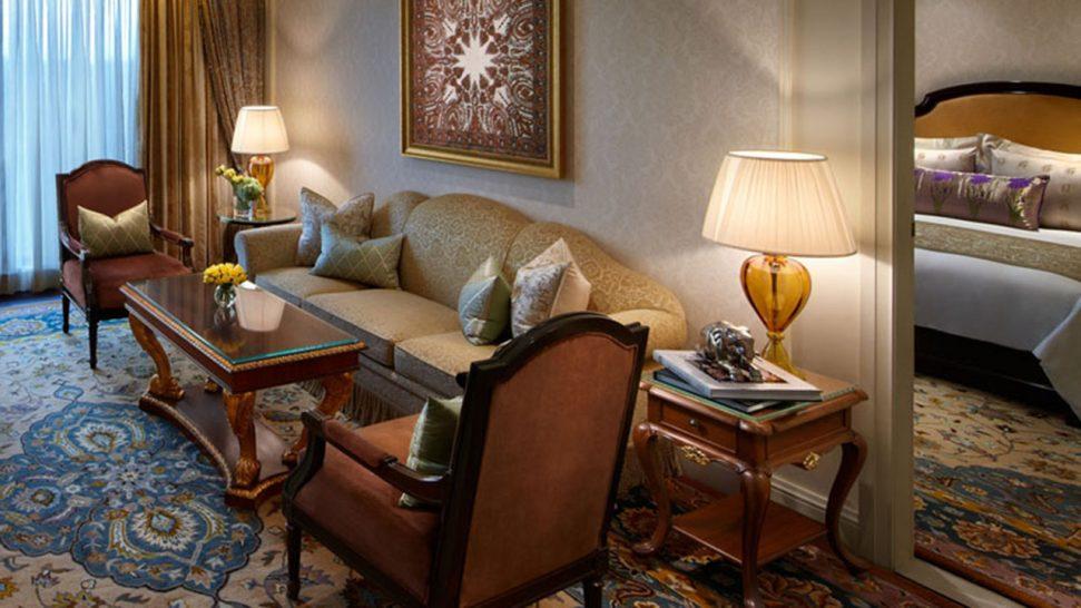 The Leela Palace New Delhi Executive Suite