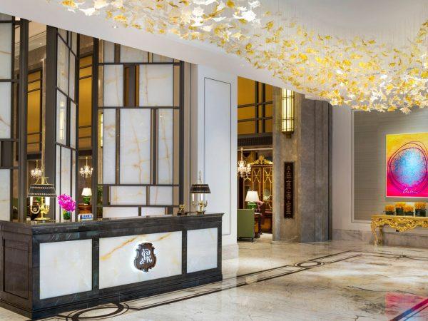 The St. Regis Shanghai Jingan Concierge