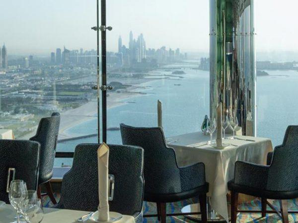 Burj Al Arab Jumeirah Al Muntaha