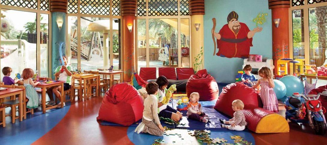 Burj Al Arab Jumeirah Kids Club