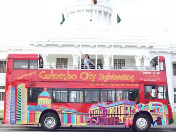 Galle Face Hotel Colombo City Tour