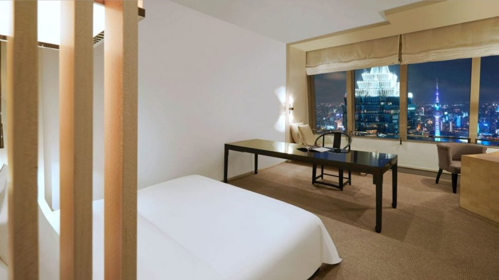 Park Hyatt Shanghai 1 King Bed with Bund View Deluxe