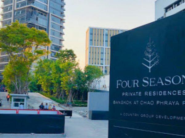 Four Seasons Hotel Bangkok at Chao Phraya River Front
