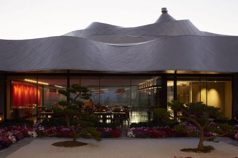 Hotel Vik Chile Dining