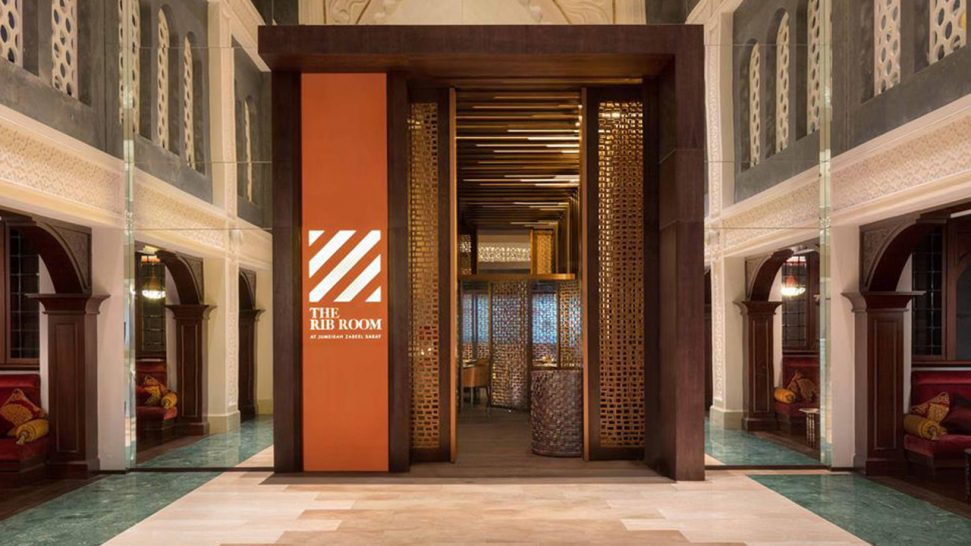 Jumeirah Zabeel Saray The Rib Room