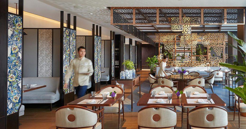 Mandarin Oriental Wangfujing Beijing Caf? Zi