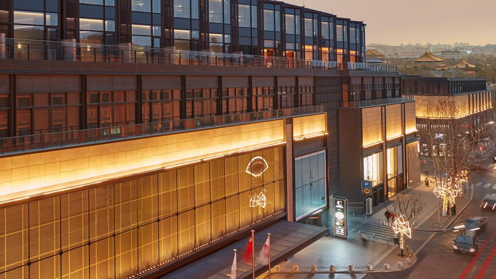 Mandarin Oriental Wangfujing Beijing Exterior View