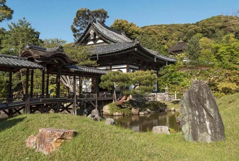 Park Hyatt Kyoto 1 King Bed View
