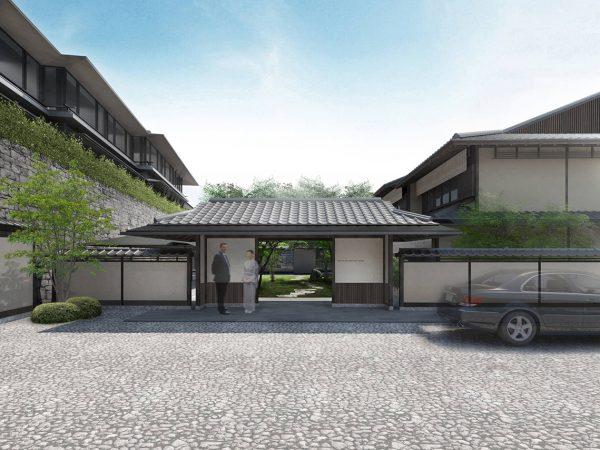 Park Hyatt Kyoto Exterior View