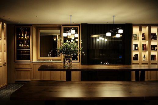 Park Hyatt Kyoto The Living Room