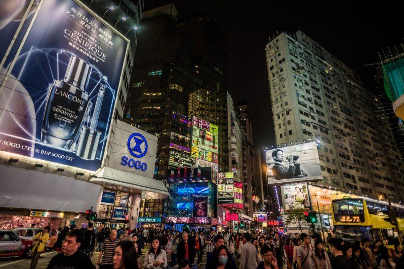 Causeway Bay Shopping Hong Kong