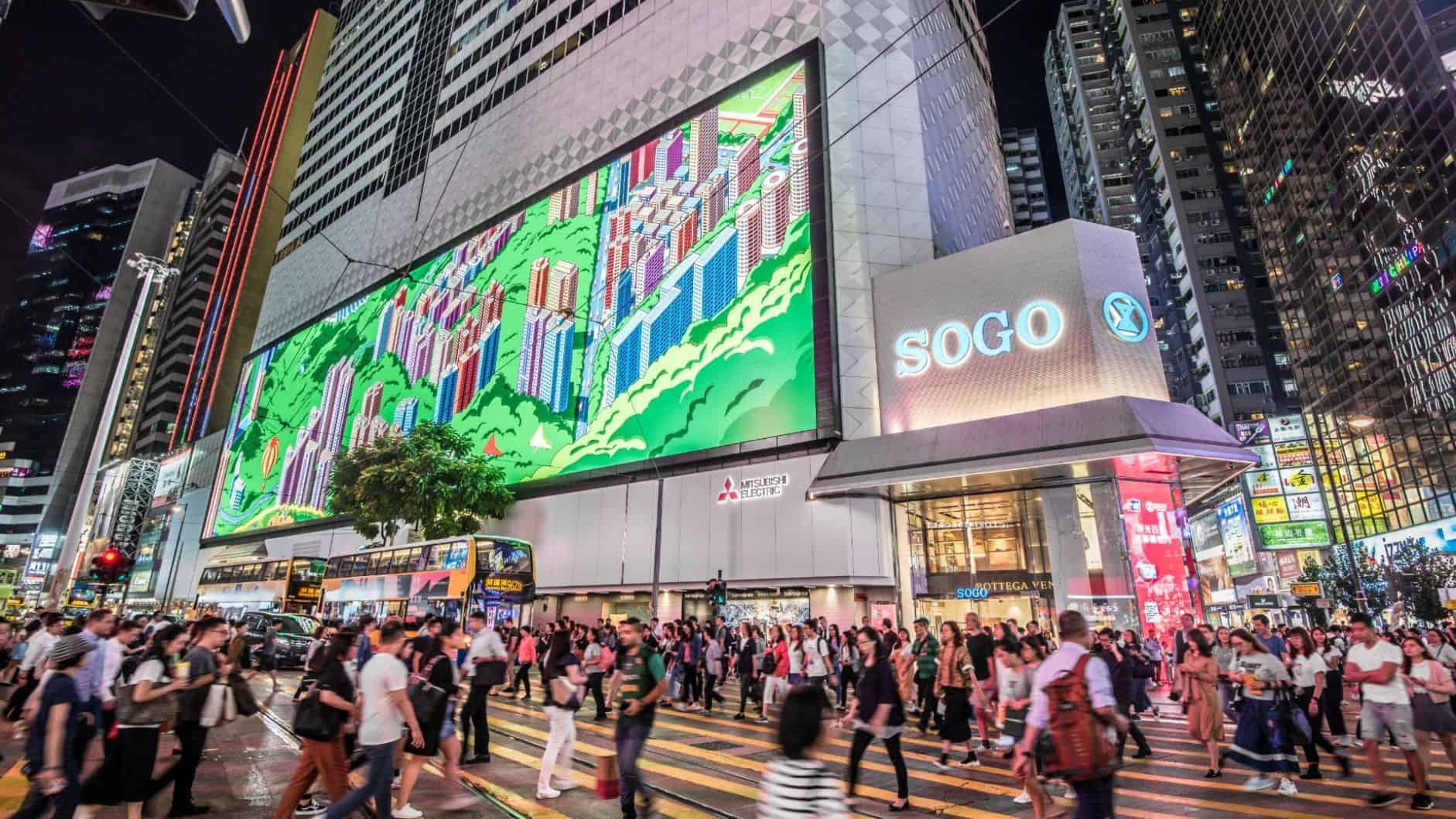 Causeway Bay Shopping Hong Kong Tourism Board