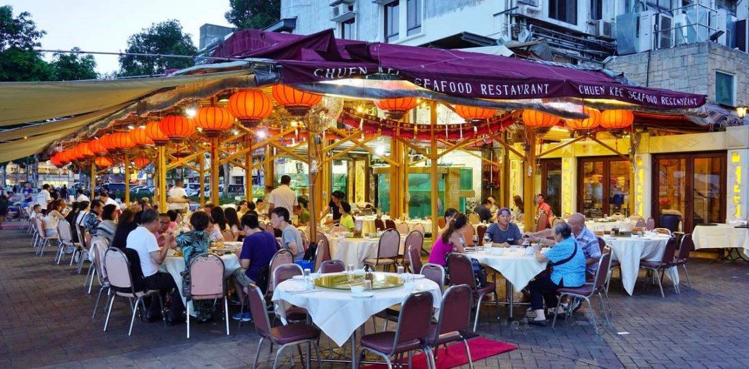 Chuen Kee Seafood Restaurant Sai Kung